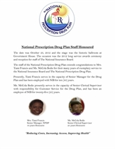 Drug Plan Staff Honoured